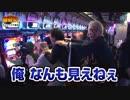 債遊記 第35話(3/4)