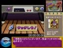 【RTA】怪盗ワリオ・ザ・セブン Any% 1:25:05 part1/5