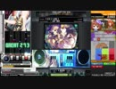 【IIDX】EVANESCENT(SPA)正規EXH-CLEAR【蜃気楼の図書館Phase3】