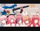 【五等分の花嫁 ED】Sign  内田彩 Guitar Cover ギターで弾いてみた&中野家の五つ子 イラスト描いてみた