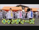 藤蔭のキャンディーズメドレー!!吹奏楽!!あさくら絆フェスティバル!!