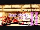 【CoC】Dear Violet.02【TRPG】