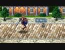 【実況】アラサーがロマサガ2リマスター版を初見プレイ Part2