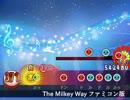 太鼓さん次郎創作譜面『The Milkey Way ファミコン版』(ショート)