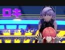 【Fate/MMD】ロキ【ウチの星3アサシンズ】