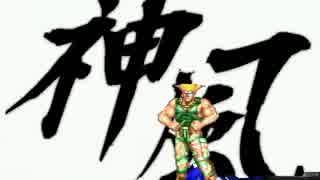 【MUGEN】南北対抗!仲間を集めてワンチャン大会【第二部】part3