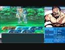 【世界樹の迷宮X】妄想力豊かな初見HEROIC実況プレイ_Part46