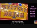 第98位:ゲーム探訪フリーダム③