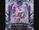 【SDVX V】ヒカリユリイカ [MXM]
