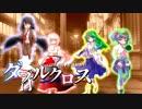 【第13回うっかり卓ゲ祭り】GM諏訪子と風神録勢のダブルクロス(キャラメイク編)
