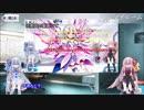 【FGO】炎門の守護者と茜ちゃん 7【VOICEROID実況】