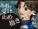 【ドキサバ全員恋愛宣言】アクロバティック遭難!菊丸英二part.3【テニスの王子様】