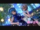 【MMD艦これ】チャイナ浦風&浜風で「宵々古今」【1080P】