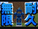 【minecraft】工業と魔術とマインクラフトS2 Part3【ゆっくり実況】