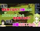 森中花咲「18禁以外で何を見てるの?」鈴鹿詩子「18禁を見てる」