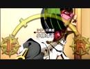 【ジョジョの奇妙な冒険】 サガのレクイエム 【OP差し替え】