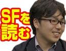 【会員限定】小飼弾の論弾3/5
