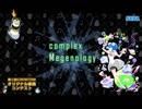 【第二回チュウニズム公募楽曲】complex Magenology / ネコーン