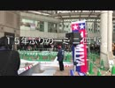 [カズマ]15年ぶりのミニ四駆[実況]パート37
