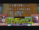 遊戯王で闇のゲームをしてみたVRAINS その90【むぎ茶】VS【チマ】
