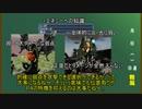 【PSO2】嵐江の初心者向けのシステム周りの話7