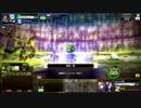 【COJ】青(と紫)への抗戦4 【黄タッチ赤青B/対青緑後攻】