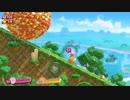 星のカービィ2:リックのテーマ 毛糸風アレンジ