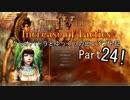 【Civilization4】クレオパトラとゆっくりの出エジプト記【IoT】24
