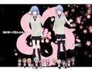 【歌ってみた】恋と浄土の八重桜【cLaRice】