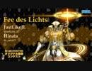 【第二回チュウニズム公募楽曲】 Fee des Lichts / JustLikeJL vs Hinata