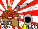 第52位: [会員専用]#96 shu3方向音痴検証&蘭たん仮歌披露会