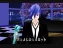 初音ミク & KAITO さくら 【 森山直太朗 】 ピアノ伴奏:初音ミク 混声三部合唱