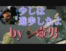 【壺男】最後の坂どう登るのあれ・・・