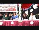 【ミリシタ生放送】アイドルマスター ミリオンライブ!シアターデイズ ミリシタ Challenge生配信!~765 ミリオンスターズでお送りしますよ!~ ※有アーカイブ(2)
