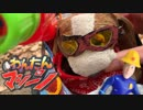 第39位:【Fireman Sam】わんたんウォーターガンで狙い撃て!!【わんたんマシーン】