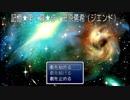 【実況】新感覚RPG-記憶-【Part1】