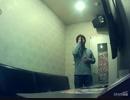 【黒光るG】虹〈Short Cut Mix〉/電気グルーヴ【歌ってみた】