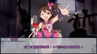 【シノビガミ】純黒のおつかい 第五話【実卓リプレイ】