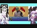 【VOICEROID実況】ローゼンでメイデンなROZEN戦記 part6