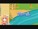 しつげんグランプリ2434~イライラを江良江良に変えていこうね~ 昼の部