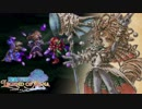 第12位:絶望を越えた超やりこみ聖剣LOM #30(コスモ) thumbnail