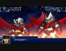 【スパロボT】マジンガーZ(合体技入) 武装集 戦闘シーン 【スーパーロボット大戦T】