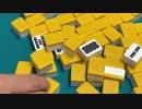 【ASMR】麻雀牌で遊ぶ音