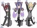 【手描きヒプマイ】麻天狼が仲良くうー・にゃーしてるだけ【おまけもあるよ】