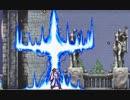 第74位:バグ魔城ドラキュラ 暁月の脳腐曲 2 thumbnail
