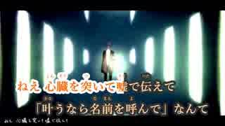 【ニコカラ】ラストサイレンス《メレル》(On Vocal)