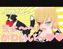 愛犬のまさかの行動にメロメロになる変態飼い主【カフェ野ゾンビ子】