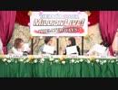 第38位:ニコ生限定おまk延長戦 ミリシタ 春まで待てない生配信! ~楽しく遊びながらレベルアップですよ♪~ thumbnail