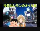 川のせせらぎ?癒やしの森の環境音?はんっ!因幡はねるは渋谷のスクランブル交差点でASMRできらぁ!