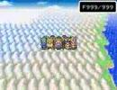 【ニコニコ動画】1:24 ドラクエ・キャラバンハートで未登場だった幽霊船イベントに遭遇